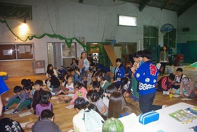 30年度 「放課後児童クラブ」 新規募集について